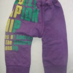 Baby-Splitpants8